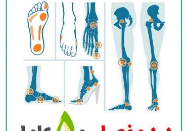 درد مفصلی و 5 عامل